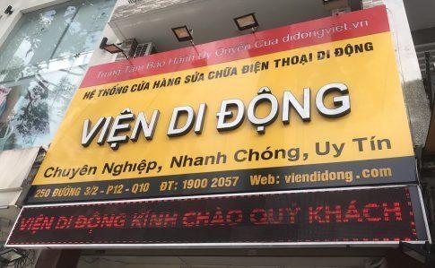 bảng hiệu cửa hàng Viện Di Động
