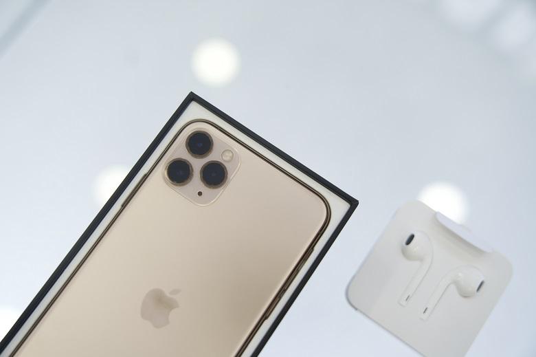 Camera iPhone 11 Pro Max 64GB 2 sim