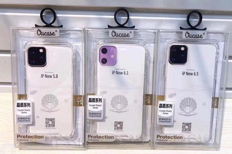 Ốp lưng iPhone 11 Pro Max VU bảo vệ iPhone của bạn
