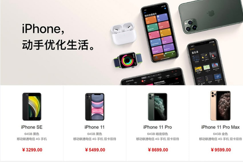 Apple đang tận dụng tốt sự ủng hộ của những nền tảng thương mại điện tử như Alibaba và JD.com