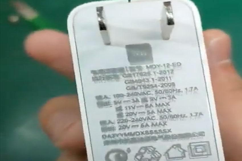"""Thông số kỹ thuật trên lò sạc """"khủng"""" 120W"""