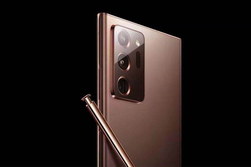 Màu đồng huyền bí của Galaxy Z Flip 5G cũng tương tự giống Galaxy Note 20
