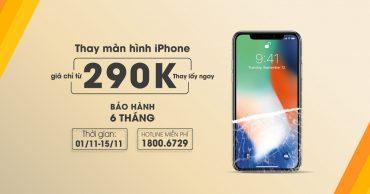 Dịch vụ Trade-in Thu cũ đổi mới màn hình iPhone hấp dẫn tại Viện Di Động, chỉ cần bù thêm từ 290k