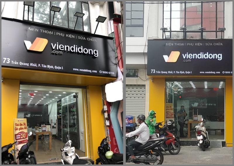 Viện Di Động chuyển đổi sang địa chỉ mới là 73 Trần Quang Khải, Phường Tân Định, Quận 1, TP.HCM